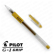 Pilot G1 Grip - Broad Tip Gel Ink Rollerball - 1.0mm - Single - Gold - $3.99