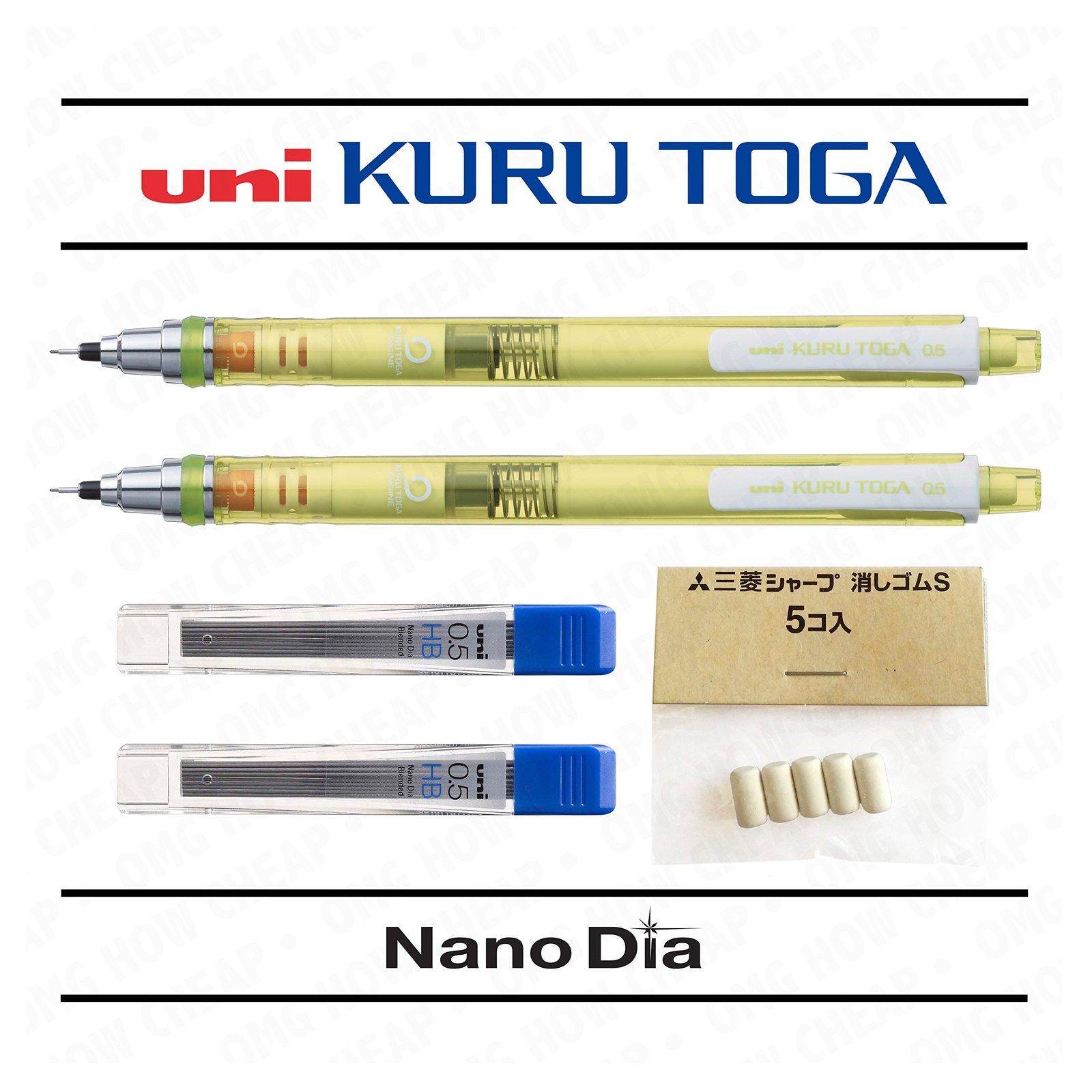 Kuru coupon code