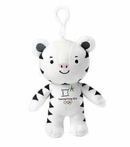 PyeongChang 2018 Winter Olympic Soohorang Bag Charm Plush Doll Key Holder - $26.84
