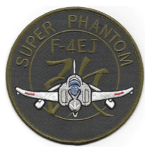 """5"""" Air Force Mcdonnell Douglas Super Phantom F-4EJ Embroidered Patch - $23.74"""