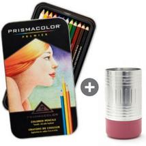 Pencil Cup PLUS Prismacolor pencils - Office Su... - $25.00