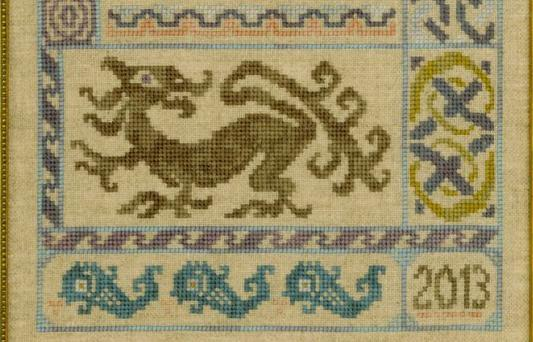 Antique Celtic Sampler cross stitch chart Elizabeth's Designs