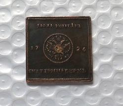 1726 Russia Copper Coin COPY  - $15.99