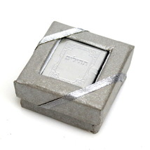 Judaica Pocket Psalms Tehilim Miniature Prayer Blessing Book w Box Silver Hebrew