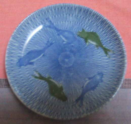VINTAGE FISH DISH BLUE AND WHITE AND GREEN - EXC COND.