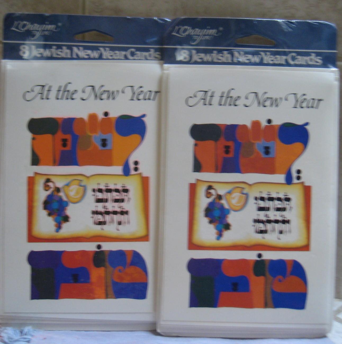16 JEWISH NEW YEARS CARDS - BRAND NEW