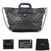 Chanel Dark Green & Black Quilted Leather Chain Strap Purse - $1,900.00