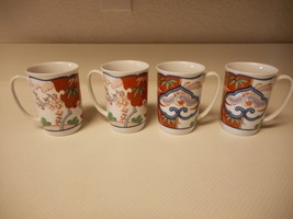 Neiman Marcus Heirloom ~ Set of 4 cups mugs Imari 4 Inches Tall - $69.29