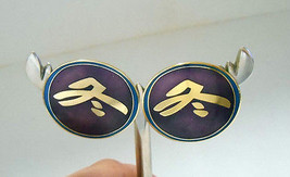 "Vintage~Signed~Laurel Burch~""Winter""~Purple/Gold Plated~Round~Post Earrings - $27.00"