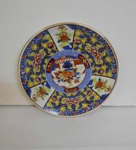 "Vintage~Imari Ware of Taiwan 6"" Decorative Plat... - $15.00"