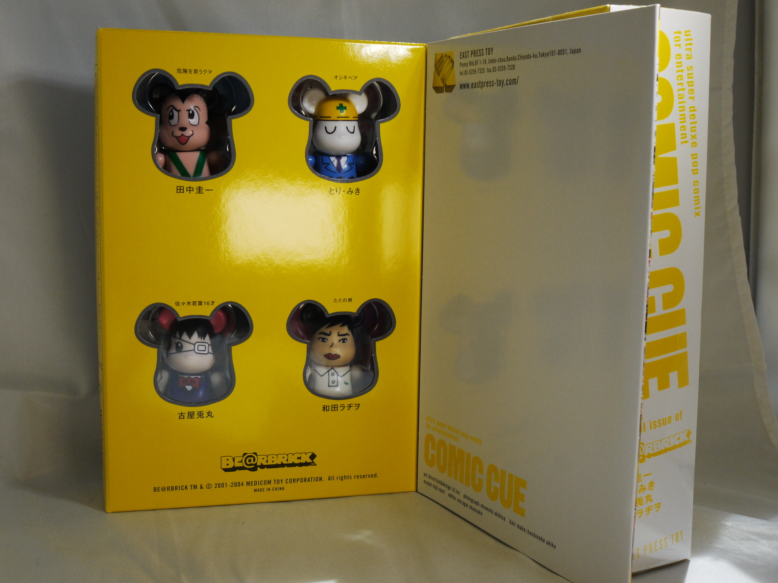 EAST PRESS TOY COMIC CUE Bearbrick Vol.101 Special Issue of Be@rbrick 100% Se...