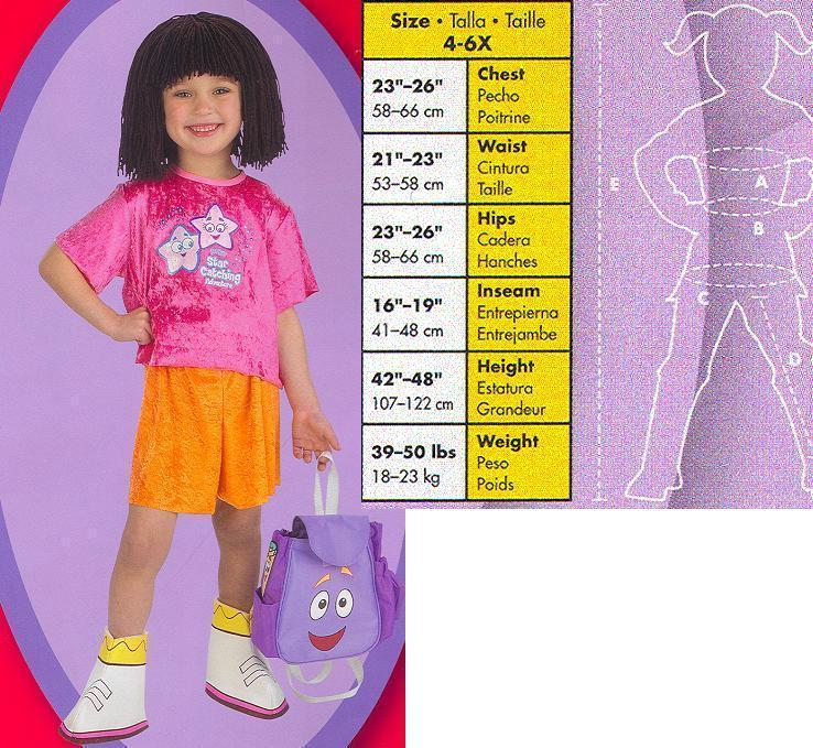 DORA THE EXPLORER STAR CATCHER CSTM 4/6 CHILD'S SZ