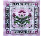 Sv t164 tiny pink carnation alphabet sampler thumb155 crop