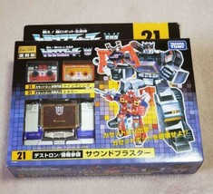 Takara Tomy Transformers Destron 21 Son Lance Action Figurine Réimpressi... - $213.98