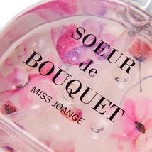 Miss Joange Fragrance Cocktail Hair Oil image 2