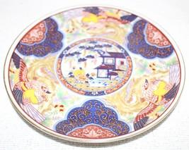 "6.25"" Japanese Imari Ware Plate with Birds, Flowers and Pagoda - $14.99"