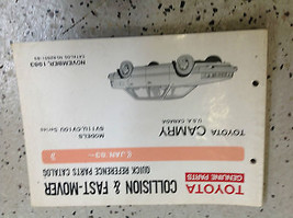 1980 1981 1982 1983 Toyota CAMRY Quick Reference Parts Catalog Manual - $33.37
