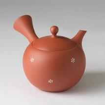 JINSUI - Fukumaru Inka (flower) Japanese Syudei kyusu teapot 270cc ceram... - $65.44