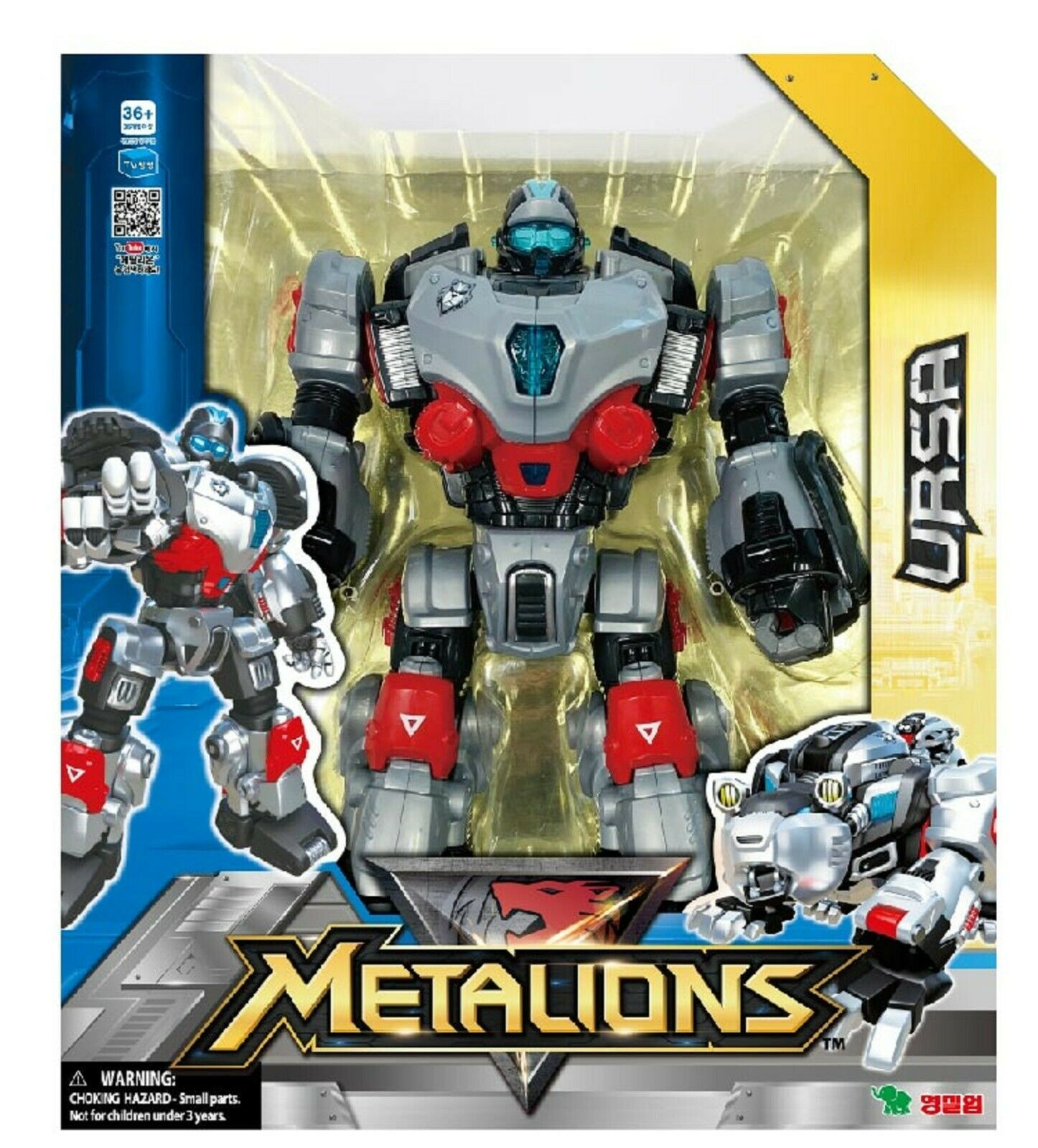 Metalions Ursa Robot Animal Beast Transformation Action Figure Toy Robot