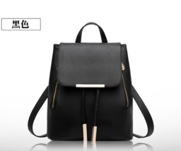 Hot New Women Leather Backpacks School Backpacks Mixed Color - $38.00