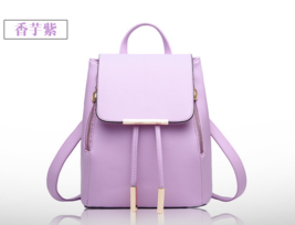 Women Leather Backpacks Girl's School Backpacks Bookbags Fashion New - $38.00