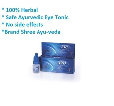 Shree Ayu-veda I10 Herbal Sterile Eye Tonic 5ml Ayurvedic eye drops Free... - $5.40