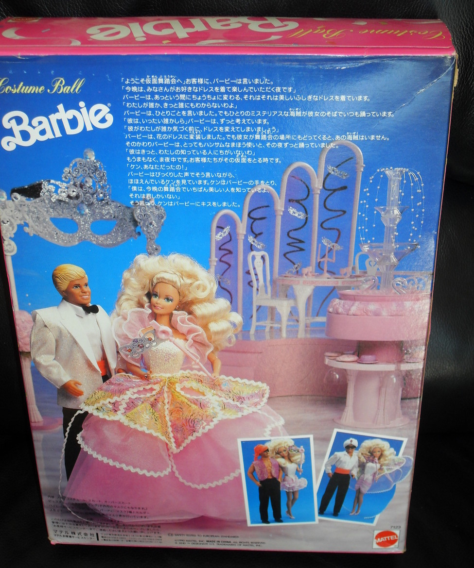 1990 Costume Ball Barbie Doll New In Foreign Oriental Box