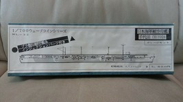 Pit Road 1/700 WL-32 CHIYODA IJN aircraft carrier water line series Resi... - $45.60