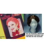 COLUMBIA from Rocky Horror WIG - $20.00
