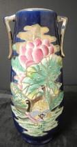 "Ornate 1920s Hand Painted Japanese Satsuma 12"" Blue Vase * Flowers & Ducks - $94.99"