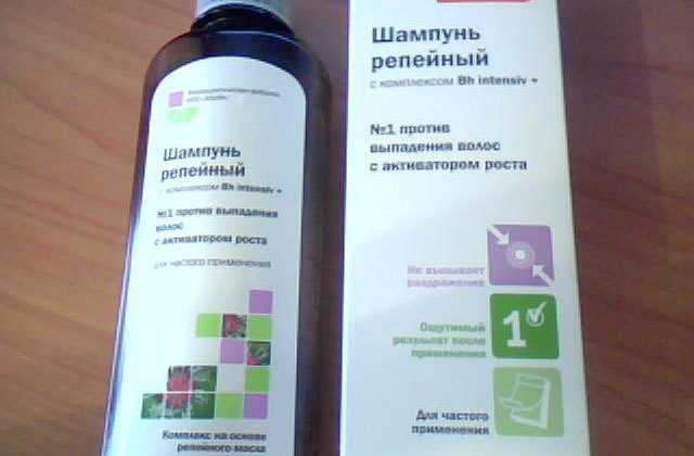 Primary image for Hair Loss Treatment Shampoo Hair Regrowth Hair Growth Alopecia Cure For Female