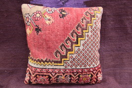 Vintage Pillow,Area pillow,sofa carpet pillow,C... - $40.00