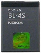 Nokia BL-4S Battery For NOKIA 3711 2680 SLIDE 7020 3600S 7610 7610S 3600S - $5.99