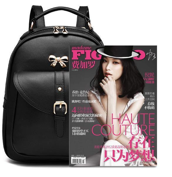 Sweet Girl's Leather School Backpacks Medium Bookbags,Backpacks G034-1 image 13