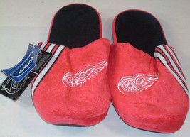 Nwt Nhl Stripe Logo Slide Slippers - Red Wings - Medium - $19.95