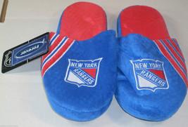 Nwt Nhl Stripe Logo Slide Slippers - New York Rangers - Extra Large - $22.95