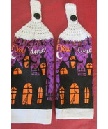 Brand New Crocheted Top Hanging Kitchen Towels Enter If You Dare Black  - $6.00