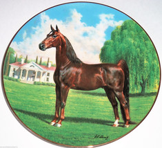 The Saddlebred Horse Collector Plate Purebred H... - $49.95