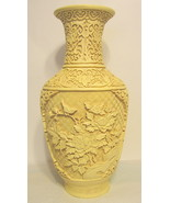 Large Chinese Floral Cream Vase Cinnabar Style - $84.14