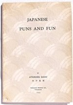Japanese Puns and Fun [Hardcover] [Jan 01, 1960] Atsuharu Sakai
