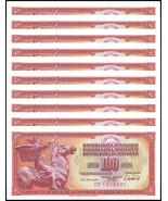 Yugoslavia 100 Dinara X 10 Pieces (PCS), 1981, P-90b, UNC - $125,00 MXN