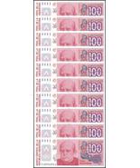 Argentina 100 Australes X 10 Pieces (PCS), 1985... - $4.99