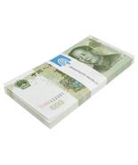 China 1 Yuan X 100 Pieces (PCS), 1999, P-895,UNC,Solid Serial #U30X22220... - $2.152,94 MXN