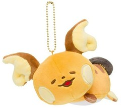 Pokémon Yurutto Lying down Raichu Key Chain Mascot Kanahei Japan Pokemon... - $53.20