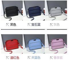 Medium Women Messenger Bags Fashion New Shoulder Bags 6 Color L059-1 - $32.99