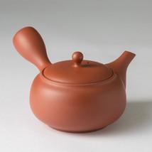 JINSUI - Kamagata - Premium Syudei kyusu teapot 270cc w handcrafted cera... - $61.70