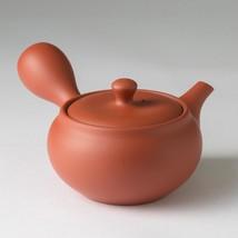 JINSUI - Nakahira - Premium Syudei kyusu teapot 270cc w handcrafted cera... - $61.70