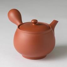 JINSUI - Pouch - Premium Syudei kyusu teapot 270cc w handcrafted ceramic... - $61.70