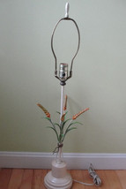 Vintage Cottage Chic Italian Tole ware Table Lamp - $150.00