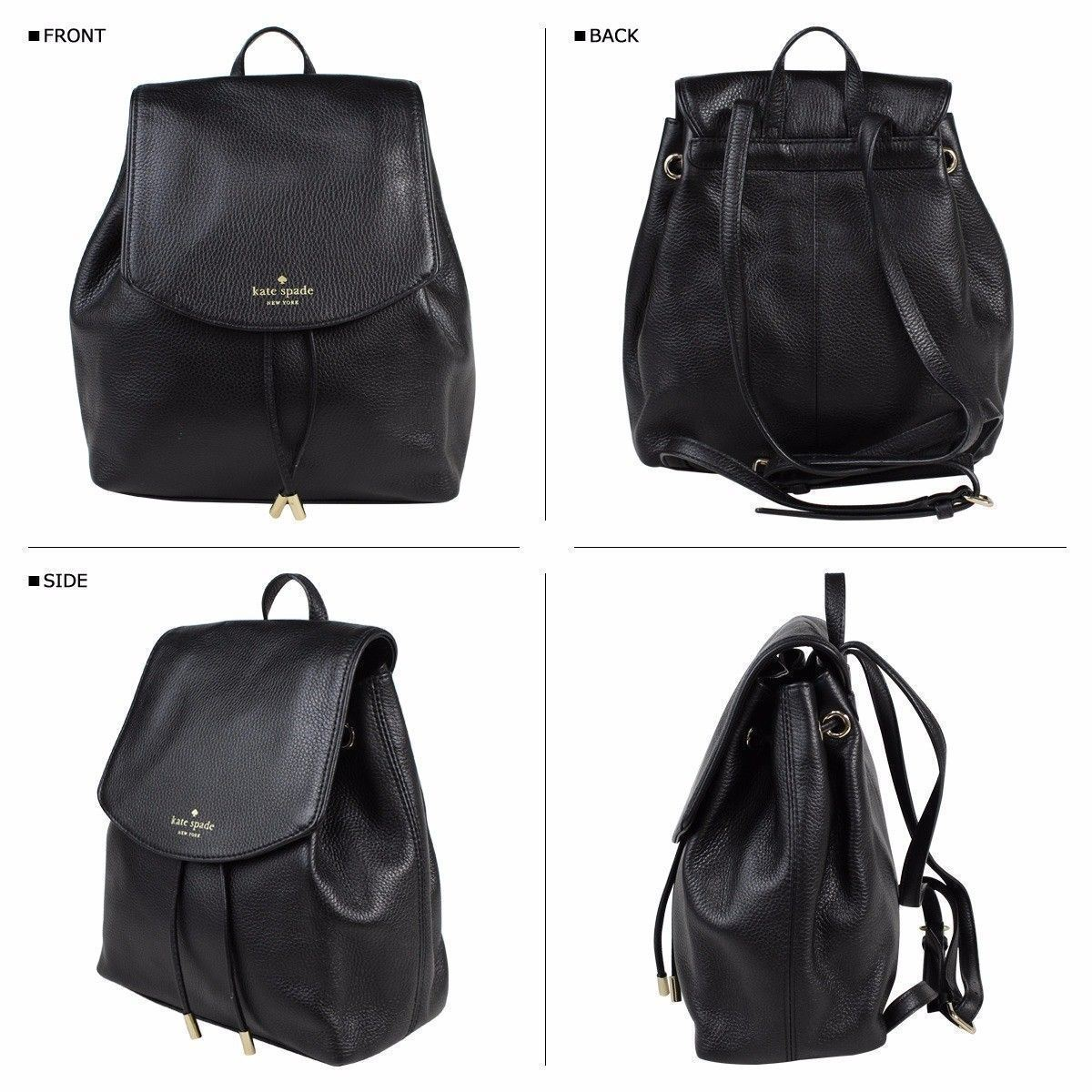 7b185c0b31837 New KATE SPADE Mulberry Street Small Breezy BACKPACK Black Leather Bag NWT   329